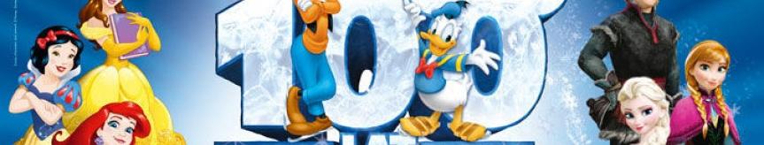 Rewia na lodzie Kliknięcie w obrazek spowoduje wyświetlenie jego powiększenia